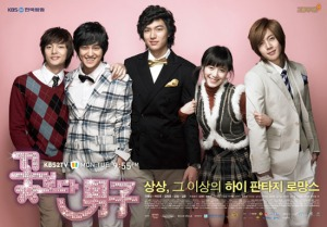112093boys-before-flowers-kbs